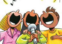 Muziekfeest
